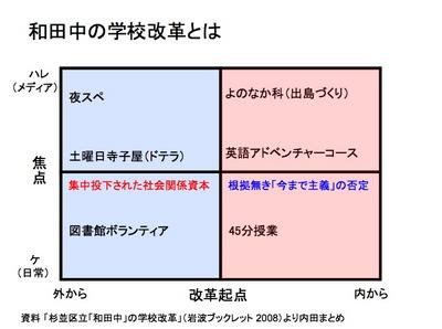tabi0043.jpg