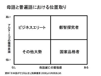 tabi0046.jpg