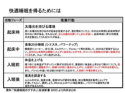 tabi0048.jpg
