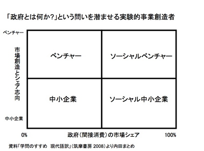 tabi0073.jpg
