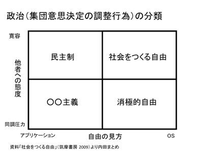 tabi0102.jpg