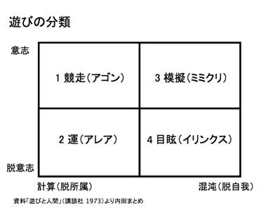 tabi0235A.jpg